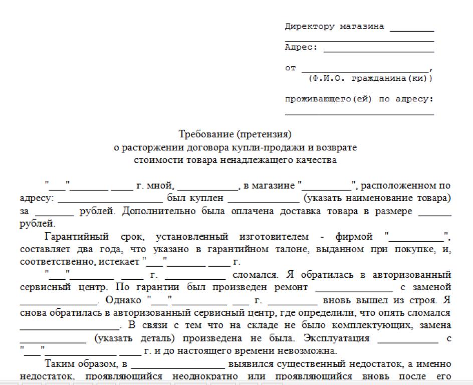 Договор на ремонт сотового телефона образец - ремонт в Москве panasonic x900 - ремонт в Москве