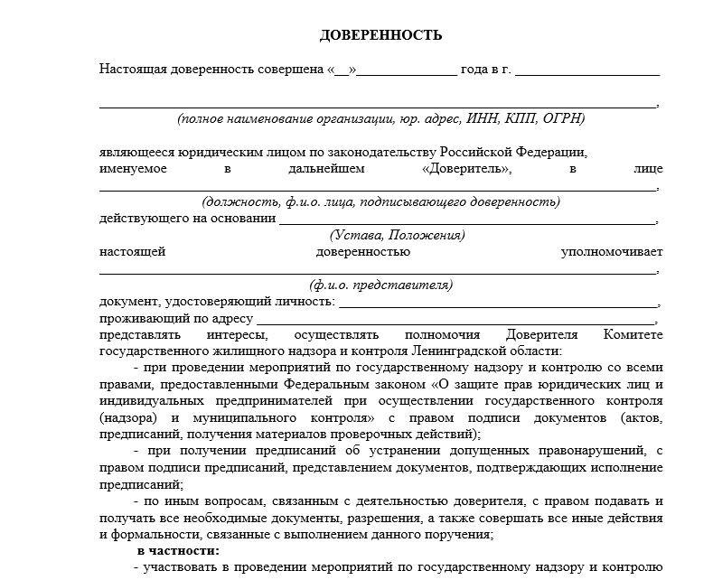 открытие ип документы для регистрации